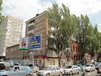 Rostov-on-Don, Sokolov st, house 48. Apartment house