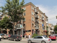 Rostov-on-Don, Sokolov st, house 50. Apartment house