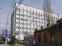 Rostov-on-Don, Sokolov st, house 53. office building