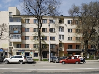 Rostov-on-Don, Sokolov st, house 55. Apartment house
