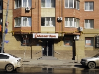 Rostov-on-Don, Sokolov st, house 56. Apartment house