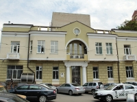 Rostov-on-Don, research center Ростовский центр стандартизации, метрологии и сертификации, Sokolov st, house 58