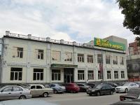 Ростов-на-Дону, Соколова проспект, дом 60. офисное здание