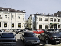 Rostov-on-Don, Sokolov st, house 60. office building