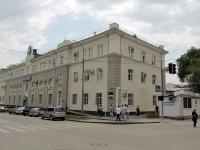 顿河畔罗斯托夫市, Sokolov st, 房屋 63. 邮局
