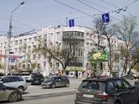 Rostov-on-Don, Sokolov st, house 64. office building