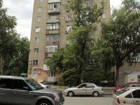 Ростов-на-Дону, Соколова проспект, дом 75. многоквартирный дом