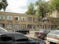 Rostov-on-Don, Sokolov st, house 77. polyclinic