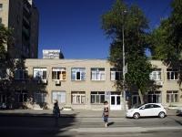 Соколова проспект, дом 77. поликлиника