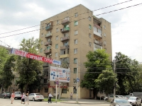Rostov-on-Don, Sokolov st, house 79. Apartment house