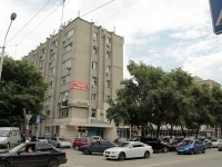 Rostov-on-Don, Sokolov st, house 80. Apartment house