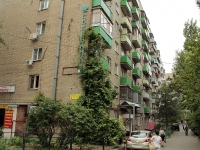 Rostov-on-Don, Sokolov st, house 81/2. Apartment house