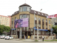 Rostov-on-Don, Sokolov st, house 82. Apartment house