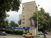 Rostov-on-Don, Sokolov st, house 92 к.1. Apartment house