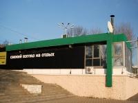 Ростов-на-Дону, ресторан Пирс, улица Береговая, дом 16А