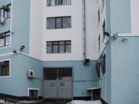Ростов-на-Дону, улица Береговая, дом 21А. офисное здание