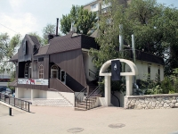 "Rostov-on-Don, cafe / pub ""Фиш таверна"", Beregovaya st, house 23А"