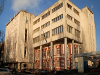 Rostov-on-Don, Beregovaya st, house 67. office building
