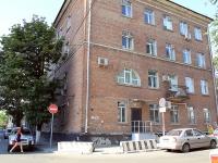 Ростов-на-Дону, переулок Братский, дом 6.