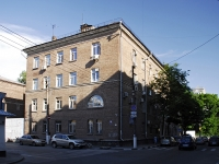 Rostov-on-Don, Bratsky alley, house 8. governing bodies