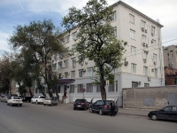 Rostov-on-Don, court Арбитражный суд Ростовской области, Bratsky alley, house 11