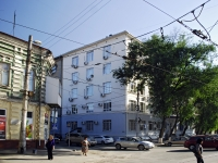 Rostov-on-Don, Bratsky alley, house 13. court