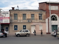 Rostov-on-Don, Bratsky alley, house 16. Apartment house