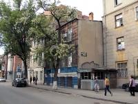 Ростов-на-Дону, переулок Братский, дом 24. многоквартирный дом
