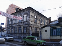 Rostov-on-Don, Bratsky alley, house 25. Apartment house