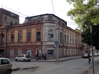 Rostov-on-Don, Bratsky alley, house 31. Apartment house