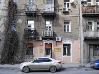 Rostov-on-Don, Bratsky alley, house 32. Apartment house