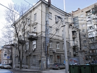 Rostov-on-Don, Bratsky alley, house 36. Apartment house