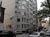 Rostov-on-Don, Bratsky alley, house 39. Apartment house