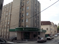 Rostov-on-Don, Bratsky alley, house 41. Apartment house