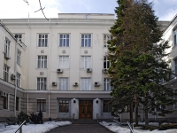 Rostov-on-Don, office building Узел Связи филиал ЮТК ОАО, Bratsky alley, house 47