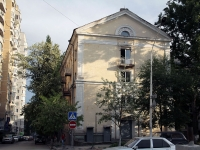 顿河畔罗斯托夫市, 宿舍 Ростовского Строительного Колледжа ГУ, Bratsky alley, 房屋 49