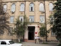 Ростов-на-Дону, суд Ленинский районный суд, переулок Братский, дом 51