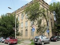 顿河畔罗斯托夫市, 法院 Ленинский районный суд, Bratsky alley, 房屋 51