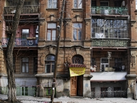 Rostov-on-Don, Bratsky alley, house 84. Apartment house