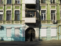 Rostov-on-Don, Bratsky alley, house 17. Apartment house