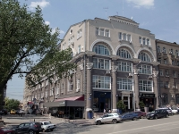 Rostov-on-Don, Budennovsky avenue, house 3. multi-purpose building