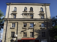 Rostov-on-Don, Budennovsky avenue, house 5. Apartment house