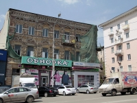 Rostov-on-Don, Budennovsky avenue, house 9. Apartment house