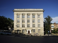 Rostov-on-Don, Budennovsky avenue, house 10. office building