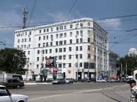 Буденновский проспект, дом 13. техникум Кино и Телевидения