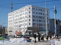 Rostov-on-Don, technical school Кино и Телевидения, Budennovsky avenue, house 13