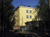 Rostov-on-Don, Budennovsky avenue, house 15. store
