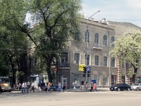Rostov-on-Don, Budennovsky avenue, house 17. office building