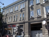 Rostov-on-Don, Budennovsky avenue, house 19А. multi-purpose building