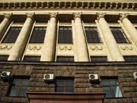 顿河畔罗斯托夫市, 科学院 Ростовский филиал Российской таможенной академии, Budennovsky avenue, 房屋 20